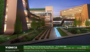 Technology Park Dalian Modern Green Architecture 2