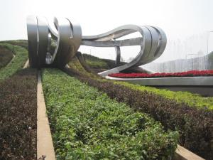 Technology Park Entry Modern Green Architecture 2